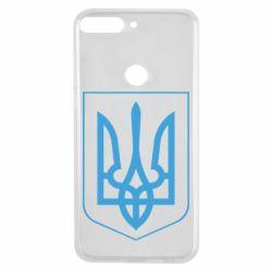 Чехол для Huawei Y7 Prime 2018 Герб України з рамкою - FatLine