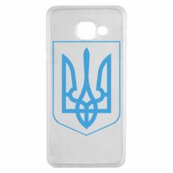 Чехол для Samsung A3 2016 Герб України з рамкою - FatLine