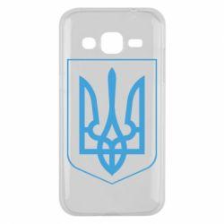 Чехол для Samsung J2 2015 Герб України з рамкою - FatLine