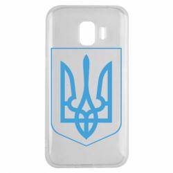 Чехол для Samsung J2 2018 Герб України з рамкою - FatLine