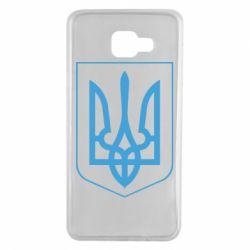 Чехол для Samsung A7 2016 Герб України з рамкою - FatLine