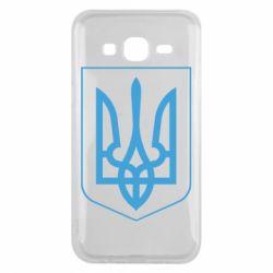 Чехол для Samsung J5 2015 Герб України з рамкою - FatLine