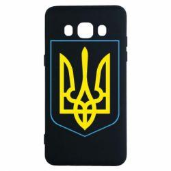 Чехол для Samsung J5 2016 Герб України з рамкою - FatLine