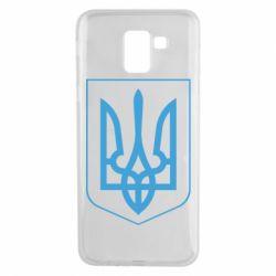 Чохол для Samsung J6 Герб України з рамкою