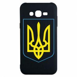 Чехол для Samsung J7 2015 Герб України з рамкою - FatLine
