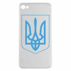 Чехол для Meizu U20 Герб України з рамкою - FatLine