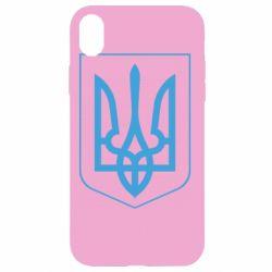 Чехол для iPhone XR Герб України з рамкою
