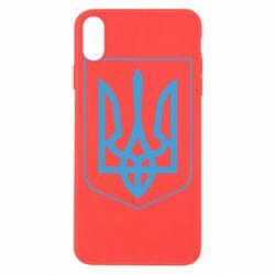 Чехол для iPhone Xs Max Герб України з рамкою - FatLine
