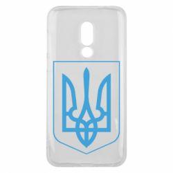 Чехол для Meizu 16 Герб України з рамкою - FatLine
