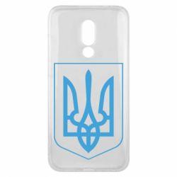 Чехол для Meizu 16x Герб України з рамкою - FatLine
