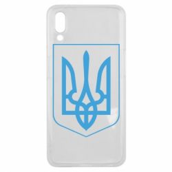 Чехол для Meizu E3 Герб України з рамкою - FatLine