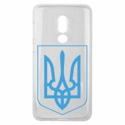 Чехол для Meizu V8 Герб України з рамкою - FatLine