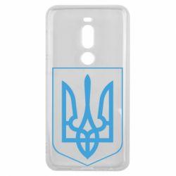 Чехол для Meizu V8 Pro Герб України з рамкою - FatLine