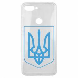 Чехол для Xiaomi Mi8 Lite Герб України з рамкою