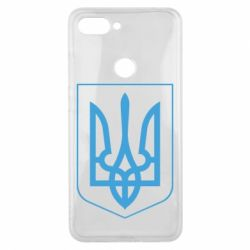 Чехол для Xiaomi Mi8 Lite Герб України з рамкою - FatLine