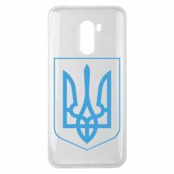 Чехол для Xiaomi Pocophone F1 Герб України з рамкою - FatLine