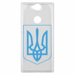 Чехол для Sony Xperia XA2 Plus Герб України з рамкою - FatLine