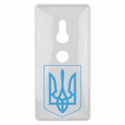 Чехол для Sony Xperia XZ2 Герб України з рамкою - FatLine