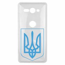 Чехол для Sony Xperia XZ2 Compact Герб України з рамкою - FatLine