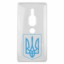 Чехол для Sony Xperia XZ2 Premium Герб України з рамкою - FatLine