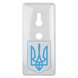 Чехол для Sony Xperia XZ3 Герб України з рамкою - FatLine
