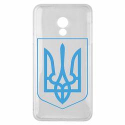Чехол для Meizu 15 Lite Герб України з рамкою - FatLine