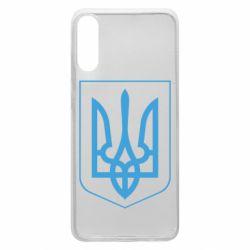 Чохол для Samsung A70 Герб України з рамкою