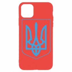 Чехол для iPhone 11 Pro Герб України з рамкою
