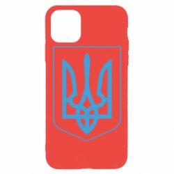 Чехол для iPhone 11 Pro Max Герб України з рамкою