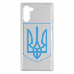 Чехол для Samsung Note 10 Герб України з рамкою