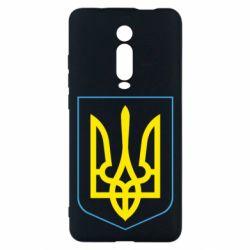 Чехол для Xiaomi Mi9T Герб України з рамкою