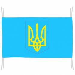 Прапор Герб України з рамкою