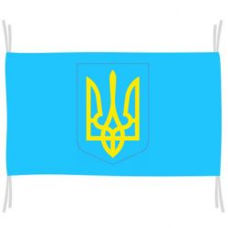 Флаг Герб України з рамкою