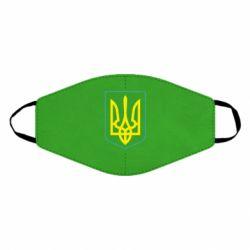 Маска для лица Герб України з рамкою