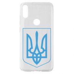Чехол для Xiaomi Mi Play Герб України з рамкою