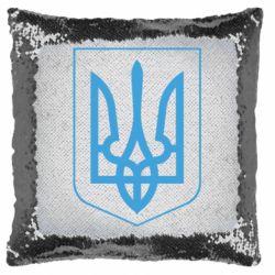 Подушка-хамелеон Герб України з рамкою
