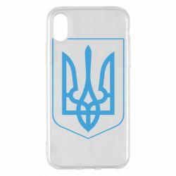 Чехол для iPhone X Герб України з рамкою - FatLine
