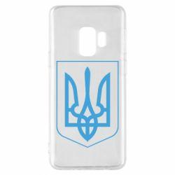 Чехол для Samsung S9 Герб України з рамкою - FatLine