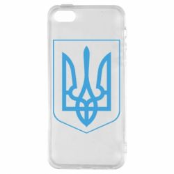 Чехол для iPhone5/5S/SE Герб України з рамкою - FatLine