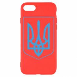 Чехол для iPhone 8 Герб України з рамкою - FatLine