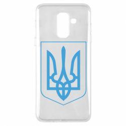 Чехол для Samsung A6+ 2018 Герб України з рамкою - FatLine