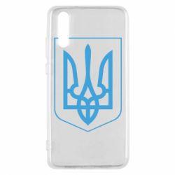 Чехол для Huawei P20 Герб України з рамкою - FatLine