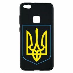 Чехол для Huawei P10 Lite Герб України з рамкою - FatLine