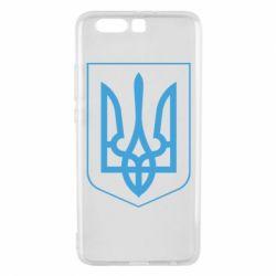 Чехол для Huawei P10 Plus Герб України з рамкою - FatLine