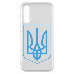 Чехол для Huawei P20 Pro Герб України з рамкою - FatLine