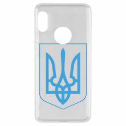 Чехол для Xiaomi Redmi Note 5 Герб України з рамкою - FatLine