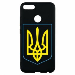 Чехол для Xiaomi Mi A1 Герб України з рамкою - FatLine