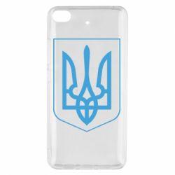 Чехол для Xiaomi Mi 5s Герб України з рамкою - FatLine