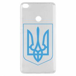 Чехол для Xiaomi Mi Max 2 Герб України з рамкою - FatLine