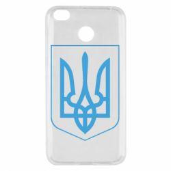 Чехол для Xiaomi Redmi 4x Герб України з рамкою - FatLine